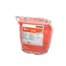 Sanitarinis ploviklis Oasis Pro 61D Premium, 2 L